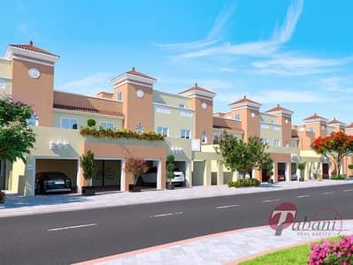 تاون هاوس 4 غرف نوم للبيع في مدينة دبي الرياضية، دبي - Genuine listing |Handover Q3 2021 |Amazing layout