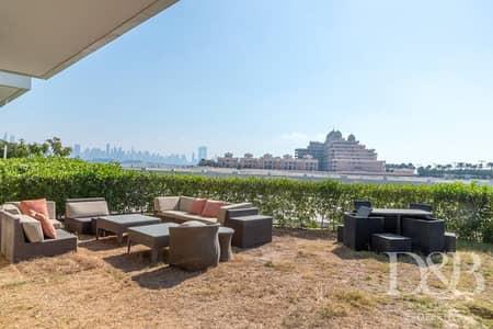 شقة 1 غرفة نوم للبيع في نخلة جميرا، دبي - High Quality | Private Garden | Large Unit