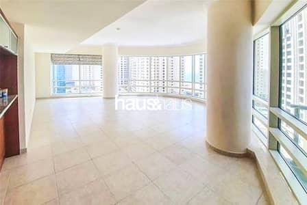2 Bedroom Apartment for Sale in Dubai Marina, Dubai - Emaar   Tenanted   Central Marina