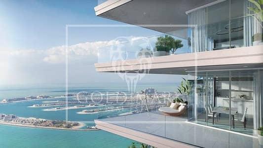 شقة 1 غرفة نوم للبيع في دبي هاربور، دبي - Luxury Living   Breathtaking Views   Beachfront