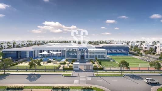 ارض تجارية  للبيع في الشامخة، أبوظبي - Discounted Price   Great Investment   End Plot
