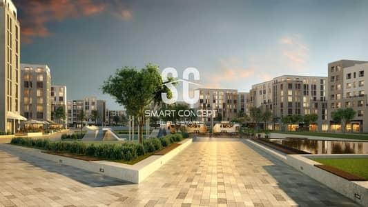 ارض تجارية  للبيع في الشامخة، أبوظبي - Open To All Nationalities   End Plot   Invest Now