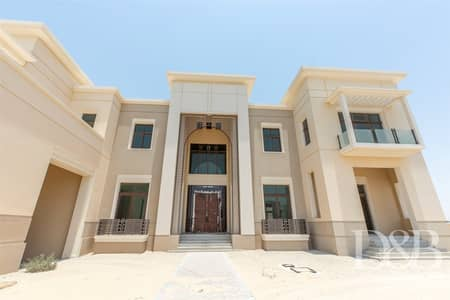 5 Bedroom Villa for Sale in Dubai Hills Estate, Dubai - HUGE MANSION PLOT | BEST OFFER GOLF COURSE VIEW