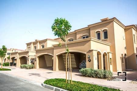 تاون هاوس 2 غرفة نوم للايجار في سيرينا، دبي - 2 Bedroom+ maid| Single Row| Type D | Vacant soon