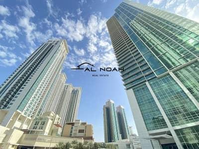 2 Bedroom Flat for Sale in Al Reem Island, Abu Dhabi - Breathtaking Sea View!  Large Layout | High-floor | Family Friendly!