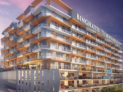 شقة 1 غرفة نوم للبيع في قرية جميرا الدائرية، دبي - NO COMMISSION  1 Bedroom in BinGhatti Mirage  Launch Offer.