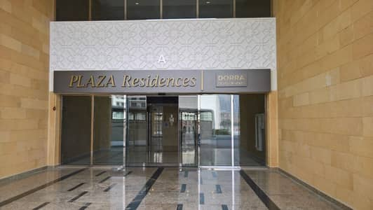 1 Bedroom Flat for Rent in Jumeirah Village Circle (JVC), Dubai - AMAZING AND SPACIOUS  1BR WITH BALCONY