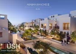 Urban Village Living by Emaar/ Terrace Townhouses