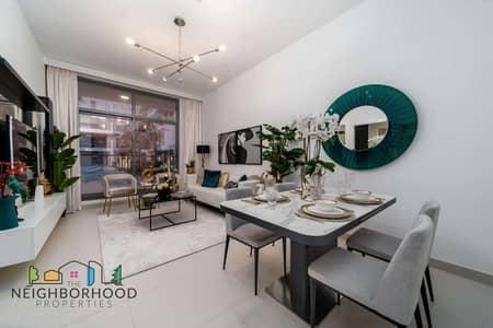 1 Bedroom Flat for Sale in Meydan City, Dubai - Luxury Apartment in the heart of Meydan!!
