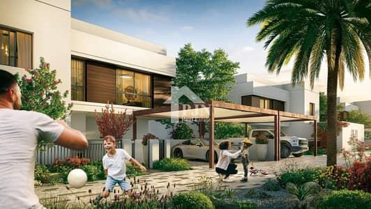 4 Bedroom Villa for Sale in Yas Island, Abu Dhabi - AWESOME DEAL FOR 4BR VILLA IN NOYA LUMA IN YAS