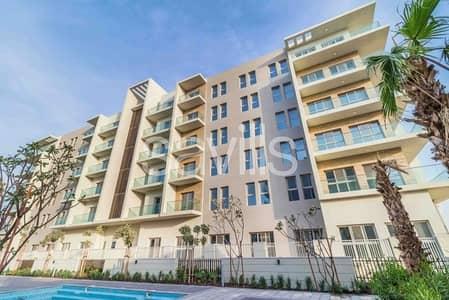 2 Bedroom Flat for Sale in Muwaileh, Sharjah - Garden facing | Vacant| Two parking slots