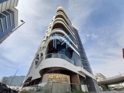 شقة 1 غرفة نوم للايجار في شاطئ الراحة، أبوظبي - with Balcony | 4 Payments | Great Offer