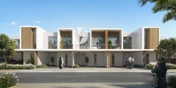 3 Bedroom Villa for Sale in Arabian Ranches 3, Dubai - Luxurious Community | Modern 3 BR Villa| Multiple Options | No Commission