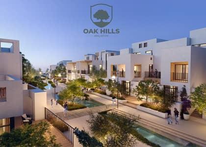 4 Bedroom Townhouse for Sale in Arabian Ranches 3, Dubai - POST HANDOVER | COZY COMMUNITY | TH
