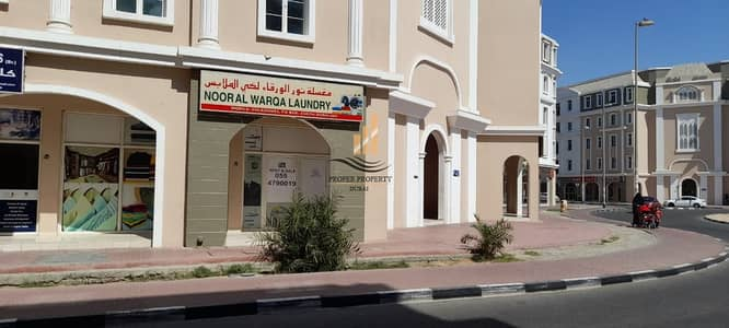 Shop for Rent in International City, Dubai - READY LAUNDRY SHOP FOR RENT IN FRNACE CLUSTER INTERNATIONAL CITY