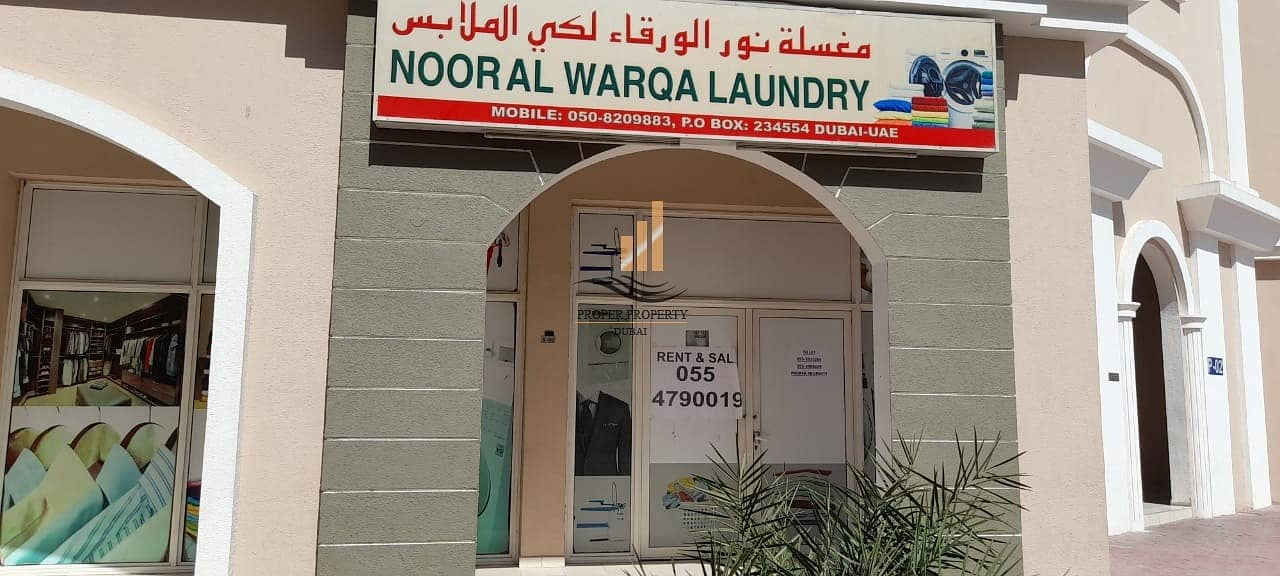 2 READY LAUNDRY SHOP FOR RENT IN FRNACE CLUSTER INTERNATIONAL CITY