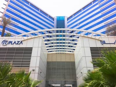 Office for Rent in Dubai Silicon Oasis, Dubai - Chiller Free |Fitted Office | In- Build Pantry and Washroom | IT Plaza - DSO
