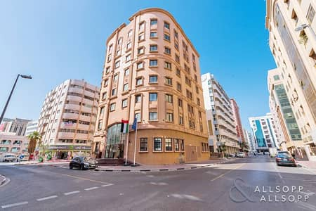 مبنى سكني  للبيع في ديرة، دبي - Hotel for Sale | High ROI | Perfect for Investors