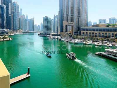 3 Bedroom Apartment for Rent in Dubai Marina, Dubai - Cantilevered Over the Marina! | Best Panoramic View