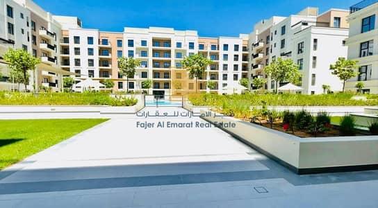 فلیٹ 2 غرفة نوم للايجار في الخان، الشارقة - Stunning  New 2 BR For Rent | 30 Days Free|