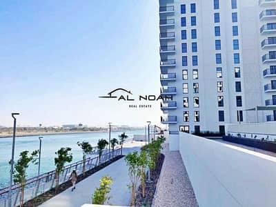 فلیٹ 1 غرفة نوم للايجار في جزيرة ياس، أبوظبي - BRAND NEW! Waterfront   Luxurious Living   Nice Layout!