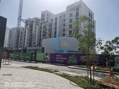 شقة 1 غرفة نوم للبيع في الجادة، الشارقة - last chance for last apartment in misk buildings directly front of madar mall