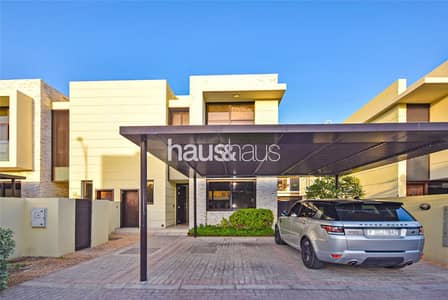 3 Bedroom Townhouse for Sale in DAMAC Hills (Akoya by DAMAC), Dubai - Brand New | Available Now | THL | Near Park