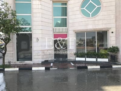 Shop for Rent in DIFC, Dubai - DED | Corner Unit |Ready Cold Storage and Kitchen