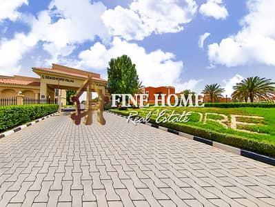 4 Bedroom Villa for Sale in Abu Dhabi Gate City (Officers City), Abu Dhabi - Villa   4 Bedroom  Facilities  Amenities  Patio