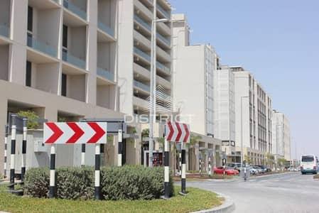 Desirable Layout 1BR Apartment in Al Zeina
