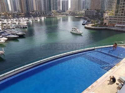 Upgraded 2 Bed with Full Marina Sea View