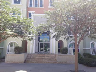 Distress Deal, Vacant 1 Bedroom for Sale in Mogul Cluster Discovery Garden (Available AED 590000)