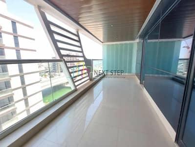 شقة 1 غرفة نوم للايجار في شاطئ الراحة، أبوظبي - Amazing 1BR with Balcony l Canal View & Partial Sea View* l Facilities l  Parking
