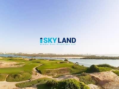 ارض سكنية  للبيع في جزيرة ياس، أبوظبي - No Service Charges ! Huge Plot in West Yas