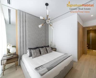 2 Bedroom Apartment for Sale in Al Barari, Dubai - 2 Bedroom Apartment| The Neighborhood| 20% Down Payment