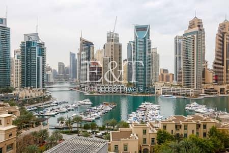 2 Bedroom Flat for Rent in Dubai Marina, Dubai - Full Marina View | Fully Upgraded | 2 Parking