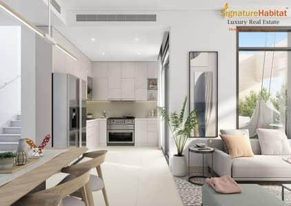 تاون هاوس 3 غرف نوم للبيع في المرابع العربية 3، دبي - Pay Over 5 Years I Duplex Townhouse at Bliss I Urban Village