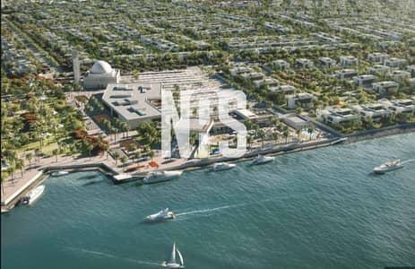 ارض سكنية  للبيع في جزيرة ياس، أبوظبي - Premium Plot | Waterfront View | 0% Service charge