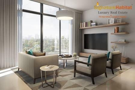 4 Bedroom Apartment for Sale in Dubai Hills Estate, Dubai - Private Garden   Premium 4 Bedroom   50% DLD Waiver