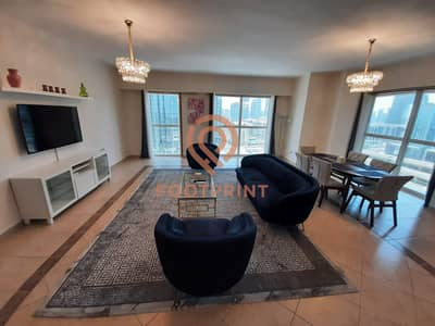 3 Bedroom Apartment for Rent in Sheikh Zayed Road, Dubai - FULLY FURNISHED| CHILLER FREE|ALL INCLUDED