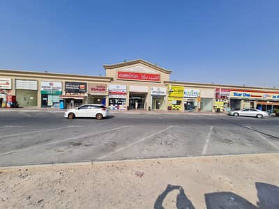 Shop for Rent in Al Quoz, Dubai - Shop for garments good for 1 to 20 DHS stores