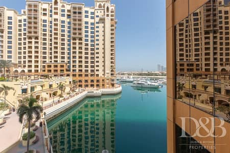 3 Bedroom Apartment for Sale in Palm Jumeirah, Dubai - Sea Views | Vacant on Transfer | Terrace