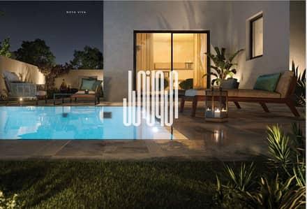 4 Bedroom Villa for Sale in Yas Island, Abu Dhabi - LUXURY CORNER VILLA LARGEST PLOT