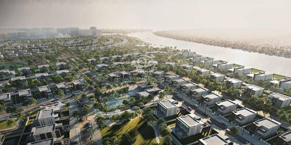 ارض سكنية  للبيع في جزيرة ياس، أبوظبي - Great Opportunity  | Residential Plot  in A Great Location