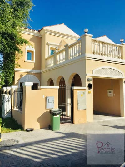 1 Bedroom Townhouse for Rent in Jumeirah Village Circle (JVC), Dubai - Upgraded 2bed | Well Kept | Green Garden