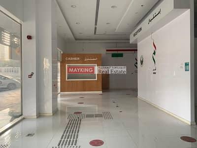 محل تجاري  للايجار في الخليج التجاري، دبي - Ready Retail Shop with 10 Parking Space in Tamani Arts