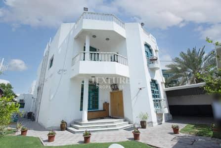 فیلا 5 غرف نوم للبيع في جميرا، دبي - Premium | Fully Furnished | G+1 Villa | Jumeirah!!