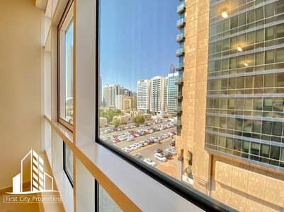 فلیٹ 1 غرفة نوم للايجار في الحصن، أبوظبي - 1 Bedroom Apartment for Rent    Remah Tpwer Residences