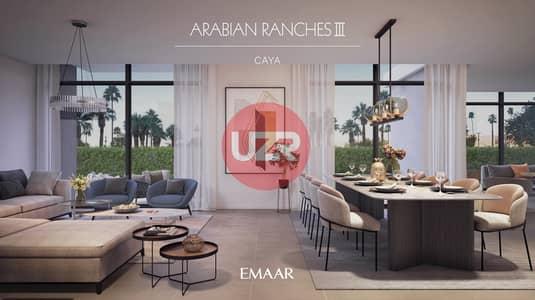 فیلا 3 غرف نوم للبيع في المرابع العربية 3، دبي - Standalone Villa with Terrace | Payment Plan