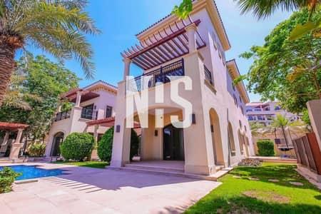 4 Bedroom Villa for Sale in Saadiyat Island, Abu Dhabi - Luxurious Villa with Private Pool + Maid's room